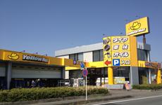 イエローハット246裾野店