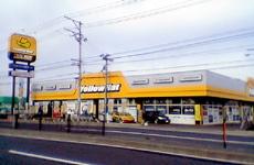イエローハット会津インター店