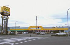 イエローハット赤道店