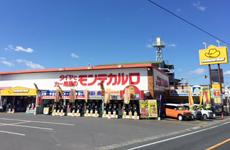 イエローハット安芸矢野店