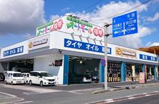 イエローハットオートモール橿原店