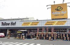 イエローハット坂東店