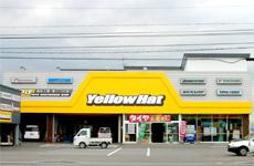 イエローハット美唄店