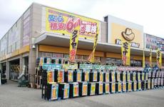 イエローハット千葉ニュータウン店