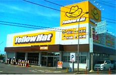 イエローハット銚子三崎店