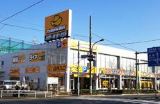 イエローハット江戸川大杉店
