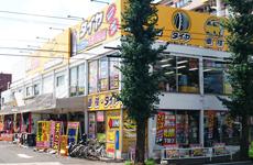イエローハット府中白糸台店