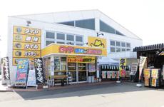 イエローハット福井板垣店