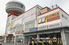 イエローハット太田店