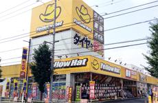 イエローハット羽村栄町店