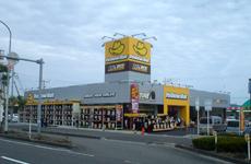 イエローハットフレスポ花ヶ島店