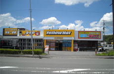 イエローハット飛田バイパス店