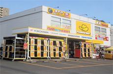 イエローハット東長崎店