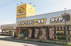 イエローハットフォレオ広島東店