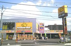 イエローハット茨木太田店