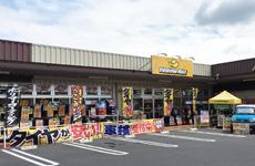 イエローハットイオンタウン伊賀上野店