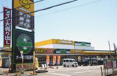 イエローハット和泉中央店