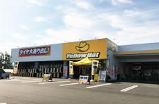 イエローハット加賀加茂町店