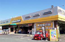イエローハット掛川店