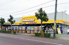 イエローハット金沢南店
