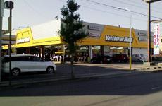 イエローハット可児店