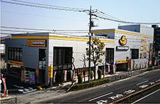 イエローハット環七梅島店