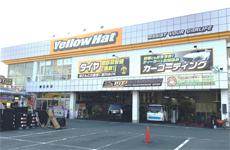 イエローハット春日井店