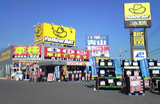イエローハット高松十川店