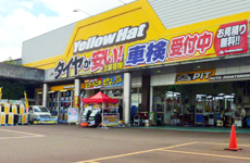 イエローハット川崎フォーラム店