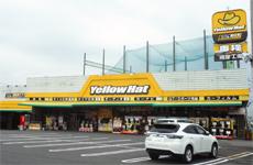 イエローハット県庁西店
