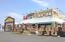 イエローハット岸和田田治米店