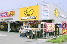 イエローハット喜多方関柴店
