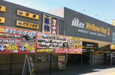 イエローハット神戸灘店