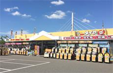 イエローハット児島駅前店