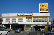 イエローハット小倉北店