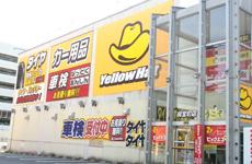 イエローハット呉宝町店