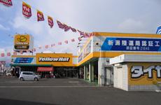 イエローハット松本村井店