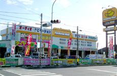 イエローハット南岩国店