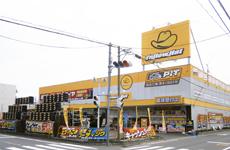 イエローハット武蔵浦和店