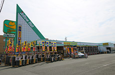 イエローハット長野東和田店