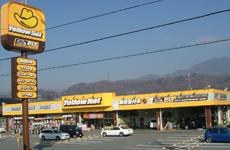 イエローハット韮崎店