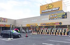 イエローハット西脇和田店