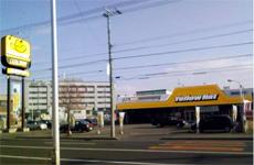 イエローハット帯広店