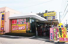 イエローハット荻野新宿店