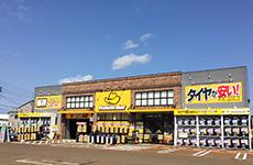 イエローハット小千谷インター店