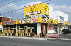 イエローハット岡崎東大友店