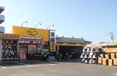 イエローハット大村空港通り店