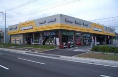 イエローハット嵐山店