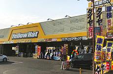 イエローハット佐賀鍋島店