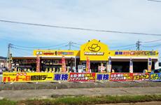 イエローハット坂井三国店